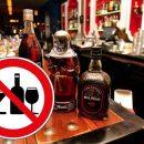 Сухой закон: в центре Киева нельзя будет купить алкоголь