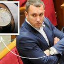 Еще один «мажор»: политик пришел в Раду с часами за почти 200 тысяч гривен