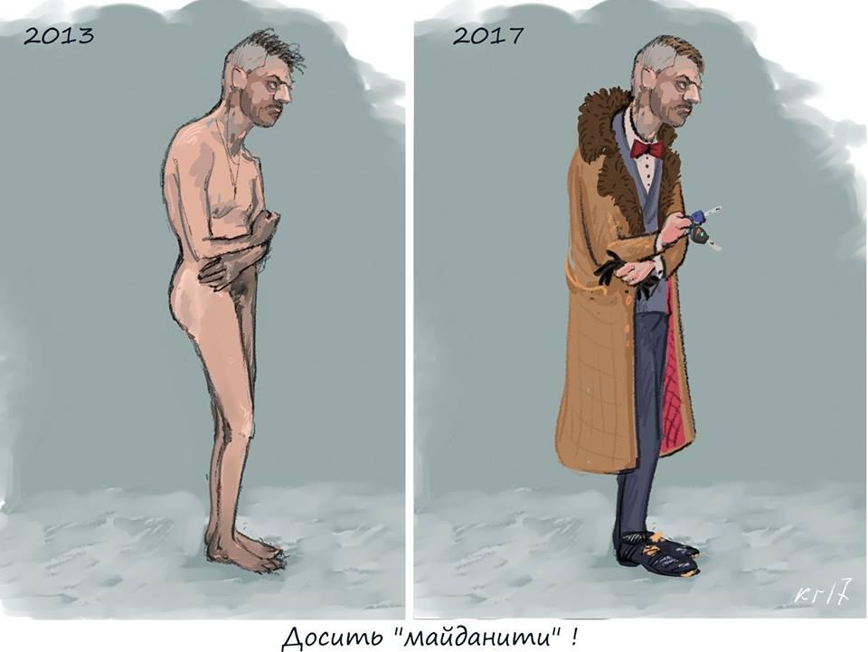 «Власть развращает»: известный карикатурист показал «карьерный рост» нардепа Гаврилюка