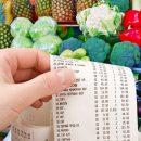 В Кабмине рассказали, вырастут ли цены на продукты после повышения пенсий