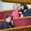 Журналист: Жена Луценко хвастается новым дорогим ожерельем, а у вас АТО, нищета, коррупция