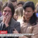 «Не держу зла»: В Харькове и Сумах похоронили трех жертв резонансного ДТП