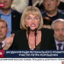 Жена Луценко снова опозорилась на всю страну: опубликовано видео
