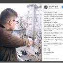 Студент харьковского университета ради развлечения стрелял с балкона по прохожим из пистолета