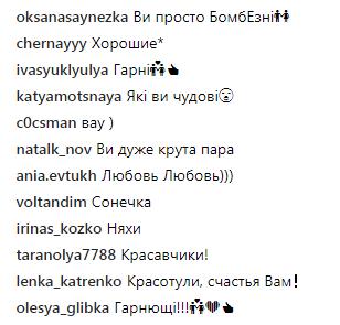 «Залез на стульчик»: в сети обстебали яркую пару украинского шоу-бизнеса