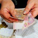 Правительство ищет любую возможность, чтобы урезать субсидии, — эксперт