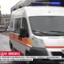 Покушение на Мосийчука: появились новые данные о раненной в голову женщине