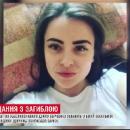 В белом свадебном платье: похоронили шестую жертву ДТП в Харькове