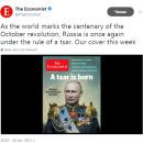 «Царь родился»: сеть рассмешил Путин в мундире и с головой Трампа