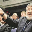 Украина проиграла Коломойскому миллионы долларов