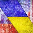 США поставят точку в российско-украинском конфликте?