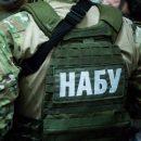 В НАБУ сообщили подробности задержаний по «делу рюкзаков»