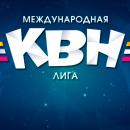 Одесса: где можно провести собственный StandUp или стать гостем такого мероприятия?