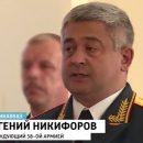 Вытащили двухсотых: СБУ опубликовала запись диалога главарей террористов на Донбассе
