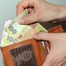 Сравните со своей: названа средняя зарплата киевлянина