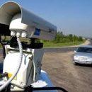 Автофиксация нарушений ПДД: сколько в Киеве камер