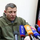 Захарченко возомнил себя президентом США и пообещал уволить Волкера