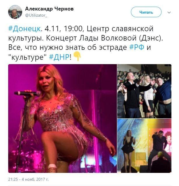 «Она еще жива и даже поет?»: в соцсетях высмеяли концерт российской певицы в Донецке