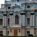 Для Мариинского дворца в Киеве закупят штор на 8 млн гривен