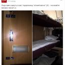 Соцсети высмеяли нелепые вагоны «Укрзализныци»