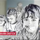 Заклеила рот скотчем: в украинской школе разгорелся скандал из-за поступка учительницы (видео)