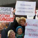 Хватит оккупации: в Крыму предприниматели протестовали против давления «властей»