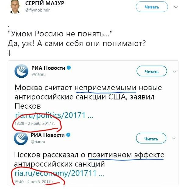«Шизофрения?» Пресс-секретаря Путина высмеяли из-за странных противоречий