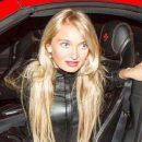 Экс-секретарь Пискуна приобрела роскошный особняк Ким Кардашян за почти 18 миллионов долларов (видео)