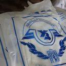 «Укрзализныця» пообещала пассажирам новое постельное белье