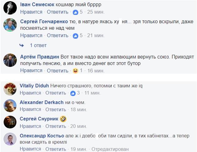 В «ЛНР» торжественно вскрыли «капсулу времени»: содержимое взбесило сеть