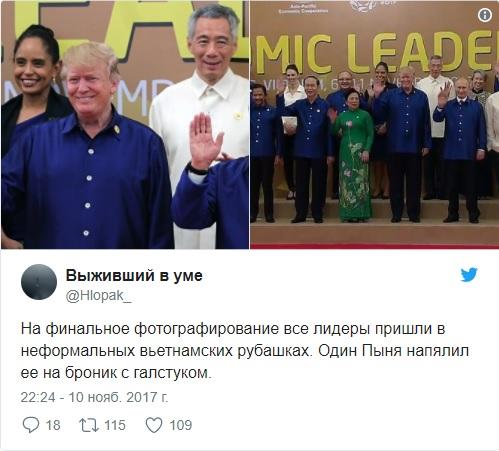 В Сети обратили внимание на забавную деталь в одежде Путина