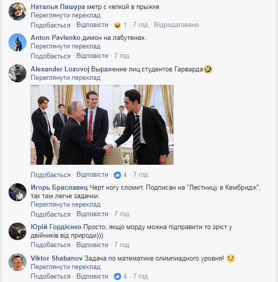Цирк с ходулями: В Сети высмеяли курьезный рост Путина