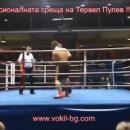Опытный украинский боксер потерпел обидное поражение нокаутом