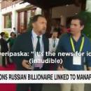 «Потеряйся, пожалуйста»: российский олигарх грубо «послал» американского журналиста (видео)
