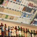 Акциз на алкоголь останется прежним, на сигареты — повысится на 29,7%