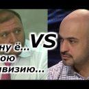 Перепалка Найема и Добкина из-за «проституток в оппозиции» (видео)