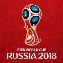 Букмекеры назвали фаворитов чемпионата мира