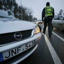 У нас война: Аваков объяснил массовые проверки авто на еврономерах