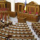 Депутаты массово прогуляли пятничное заседание Рады. Пришло только 20 избранников