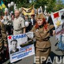 Кремль возмущен отказом Украины от термина «Великая Отечественная»