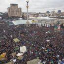 День Достоинства и Свободы: Украина в четвертый раз отмечает годовщину Майдана