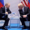 Путин и Трамп обсудили ситуацию в Украине и Сирии