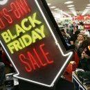 Черная пятница: как обманывают на распродажах