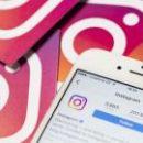 ПриватБанк предупреждает о новом виде мошенничества в Instagram