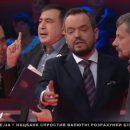 Саакашвили и Мосийчук в прямом эфире поскандалили из-за Бандеры (видео)