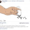 Известный карикатурист высмеял переворот в Луганске