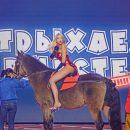 Оля Полякова обескуражила публику откровенным платьем