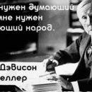 Работа есть: украинцам предложили 1 млн новых вакансий