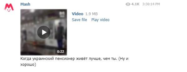 Россиян поразило видео с пенсионеркой из Украины