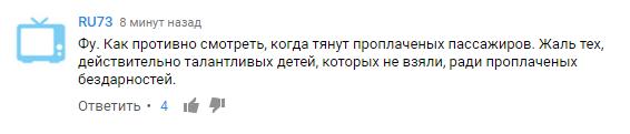 Украинцев ошарашила юная богачка на «Голосі. Діти» (видео)